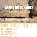 jamie_china_poster_rev_SM