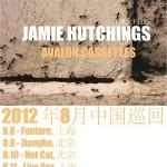 jamie_china_poster_rev_SM